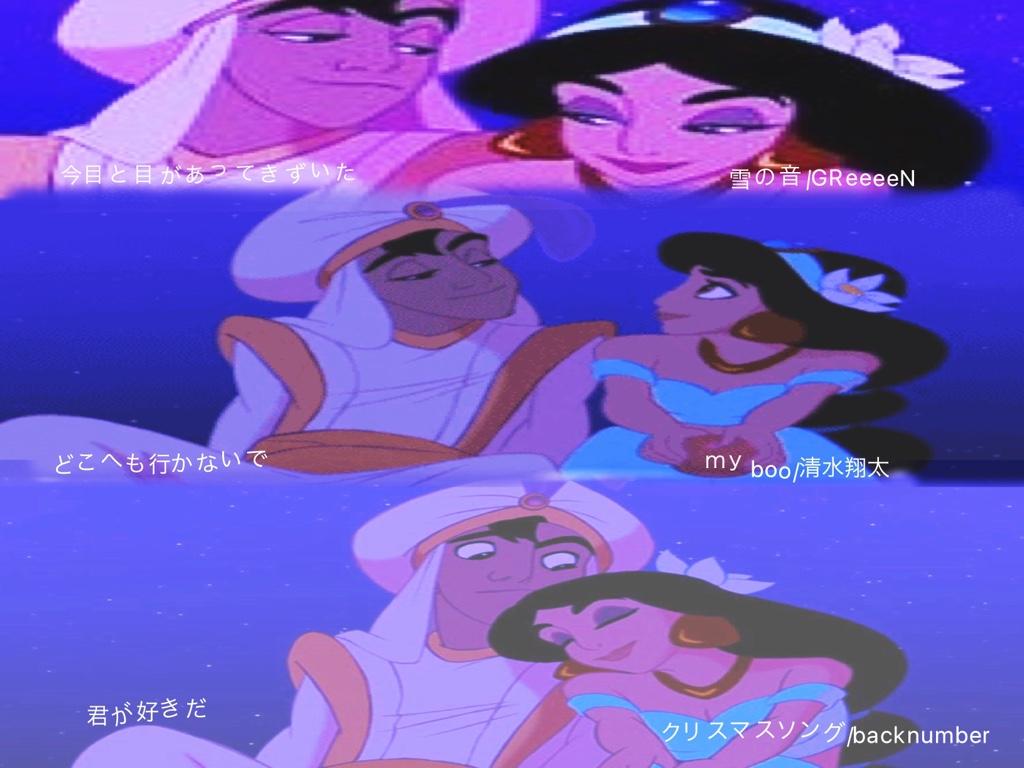 Jessamine Aladdin Image By Hana171