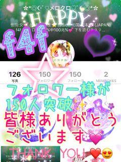freetoedit f4f followback follow follower