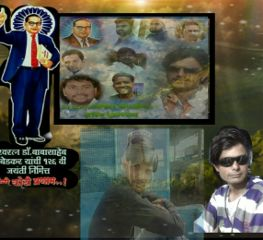 amjad freetoedit